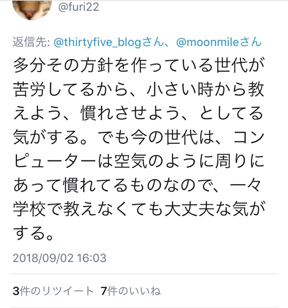 f:id:kuro-yan:20180903233754j:image