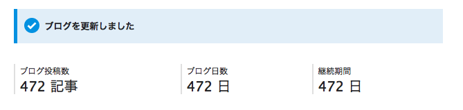 f:id:kuro-yan:20180921225729p:plain