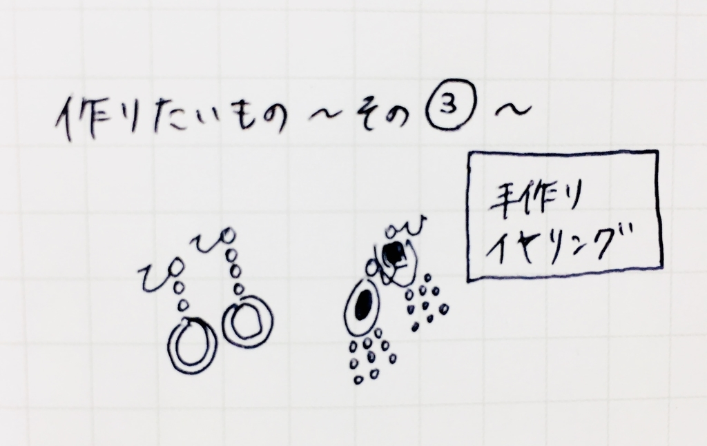 f:id:kuro-yan:20181001225024j:plain
