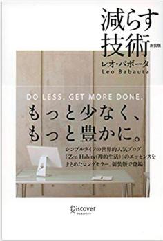 f:id:kuro-yan:20181005184057j:plain