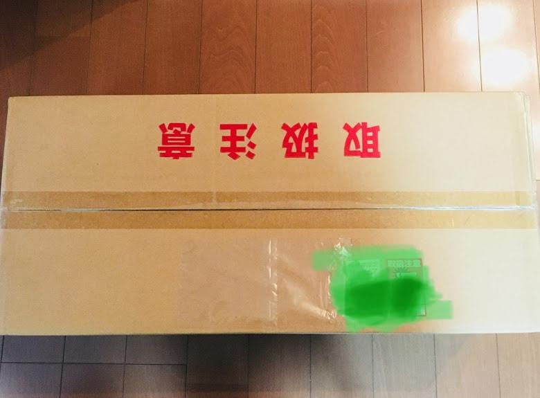 f:id:kuro-yan:20181126201813j:plain