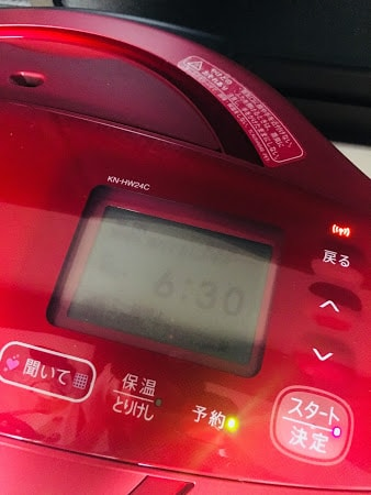 f:id:kuro-yan:20181211230036j:plain