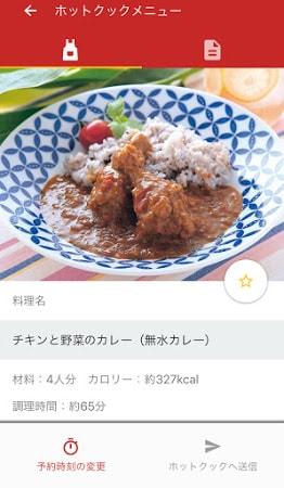 f:id:kuro-yan:20181211231150j:plain