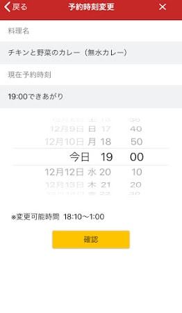 f:id:kuro-yan:20181211231313j:plain
