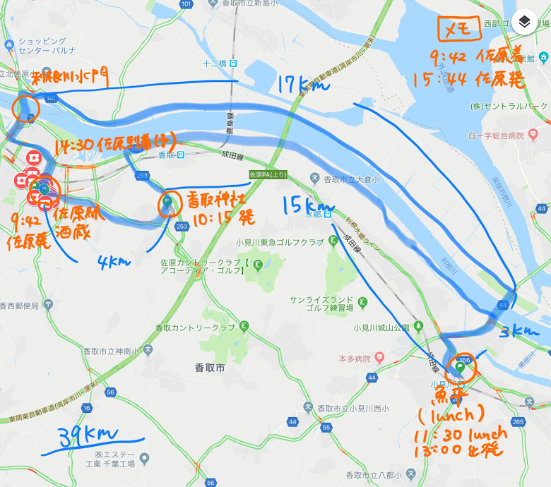 f:id:kuro-yan:20190214114659j:plain