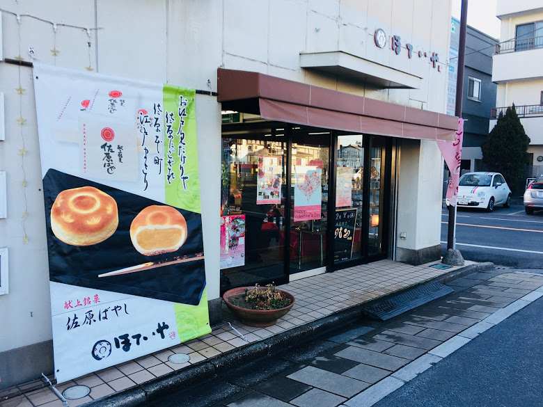 f:id:kuro-yan:20190214120136j:plain