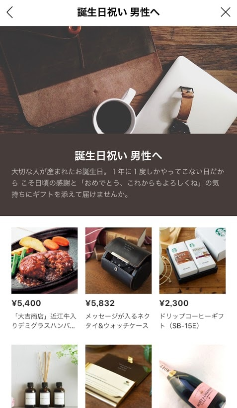 f:id:kuro-yan:20190226223753j:plain