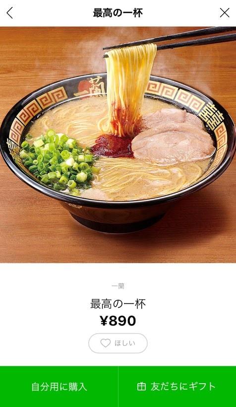 f:id:kuro-yan:20190226223850j:plain