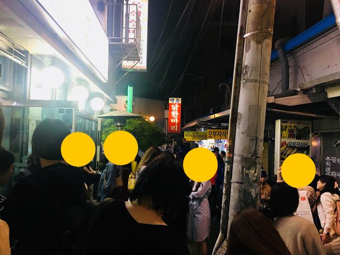 f:id:kuro-yan:20190520213734j:plain