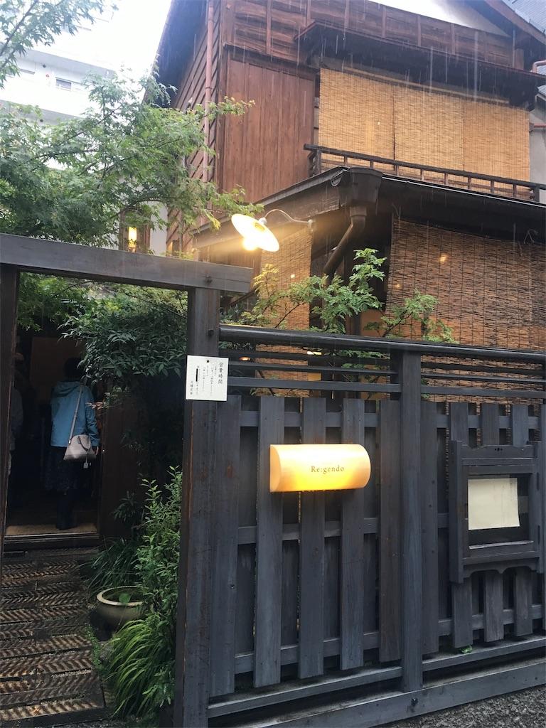 f:id:kuro-yan:20190617105526j:image