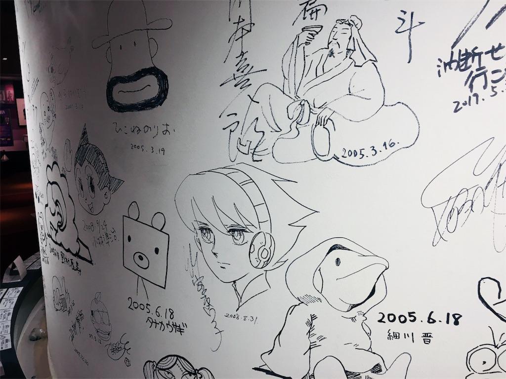f:id:kuro-yan:20190617110146j:image