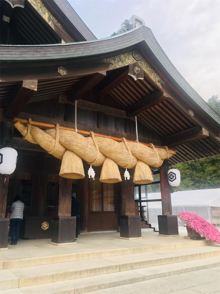 f:id:kuro-yan:20191116204657j:image
