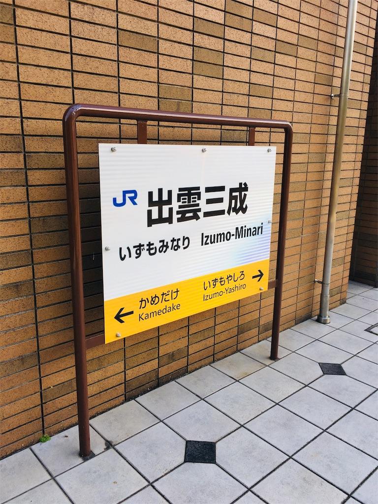 f:id:kuro-yan:20191116205152j:image