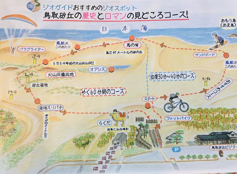 f:id:kuro-yan:20191118102001j:plain