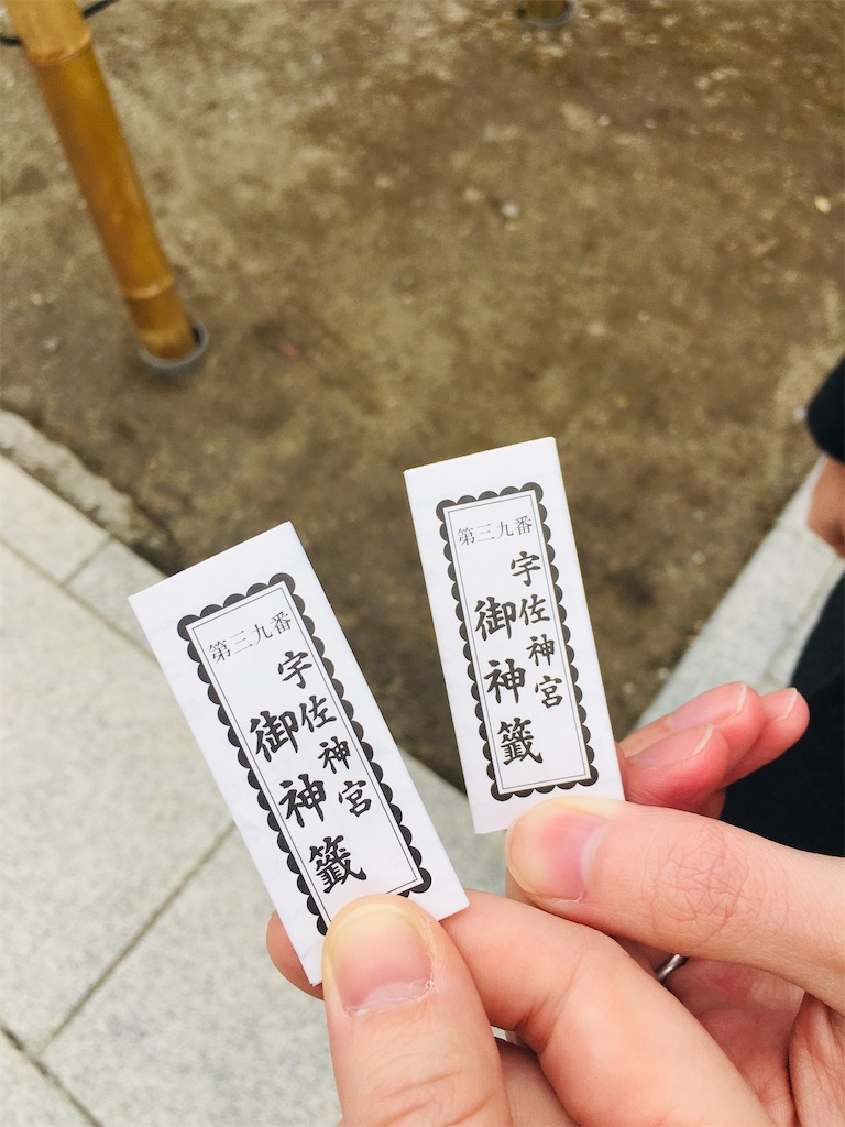 f:id:kuro-yan:20200120000554j:image