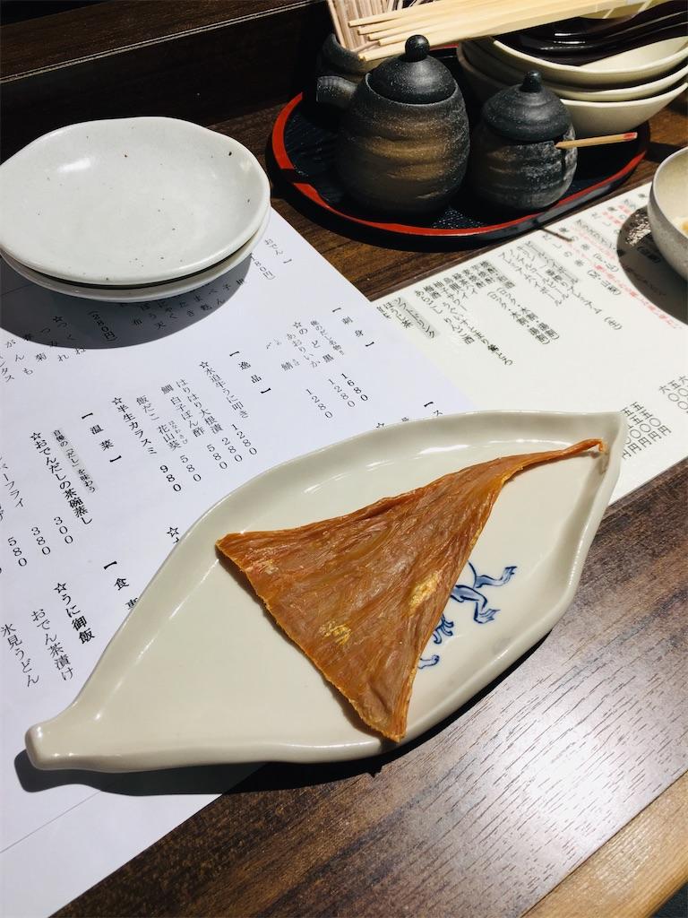 f:id:kuro-yan:20200313232541j:image
