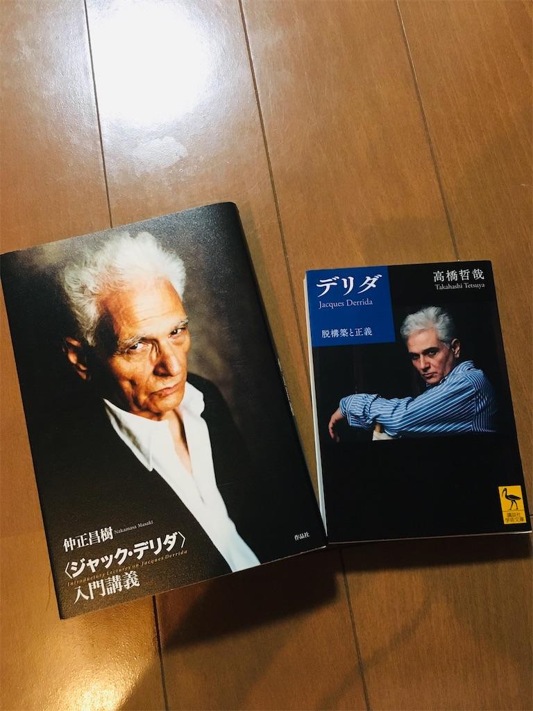 f:id:kuro-yan:20200729212911j:image