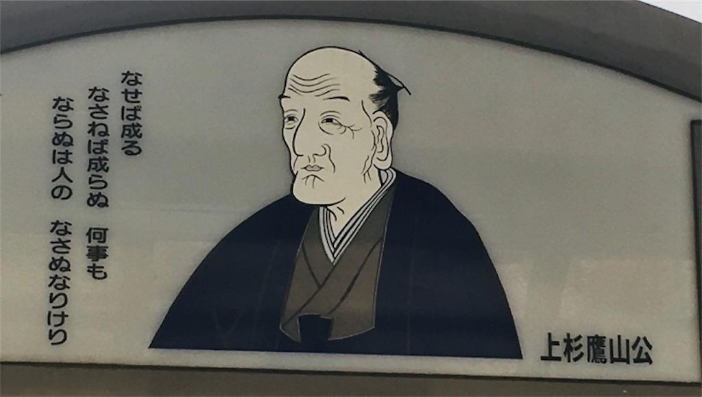 f:id:kuro-yan:20200819214206j:image