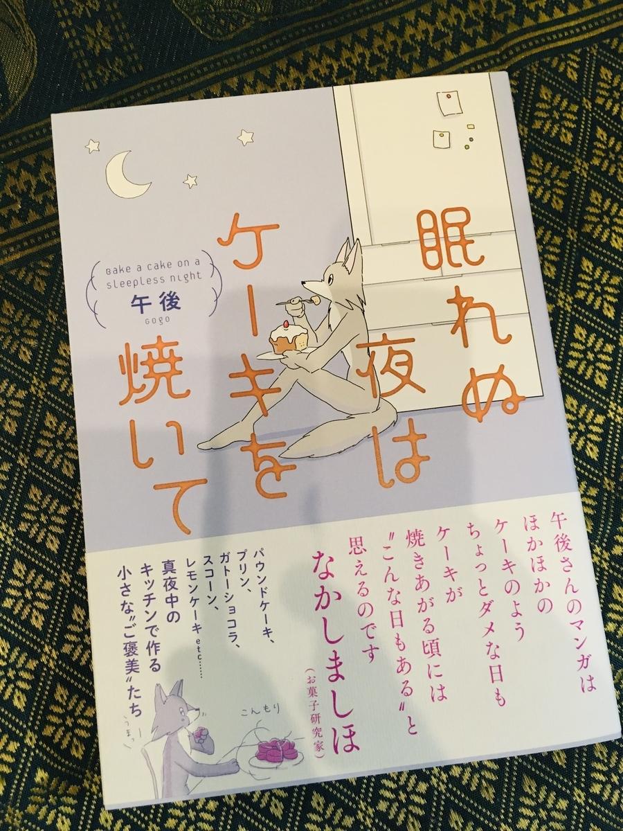 f:id:kuro-yan:20210121212743j:plain