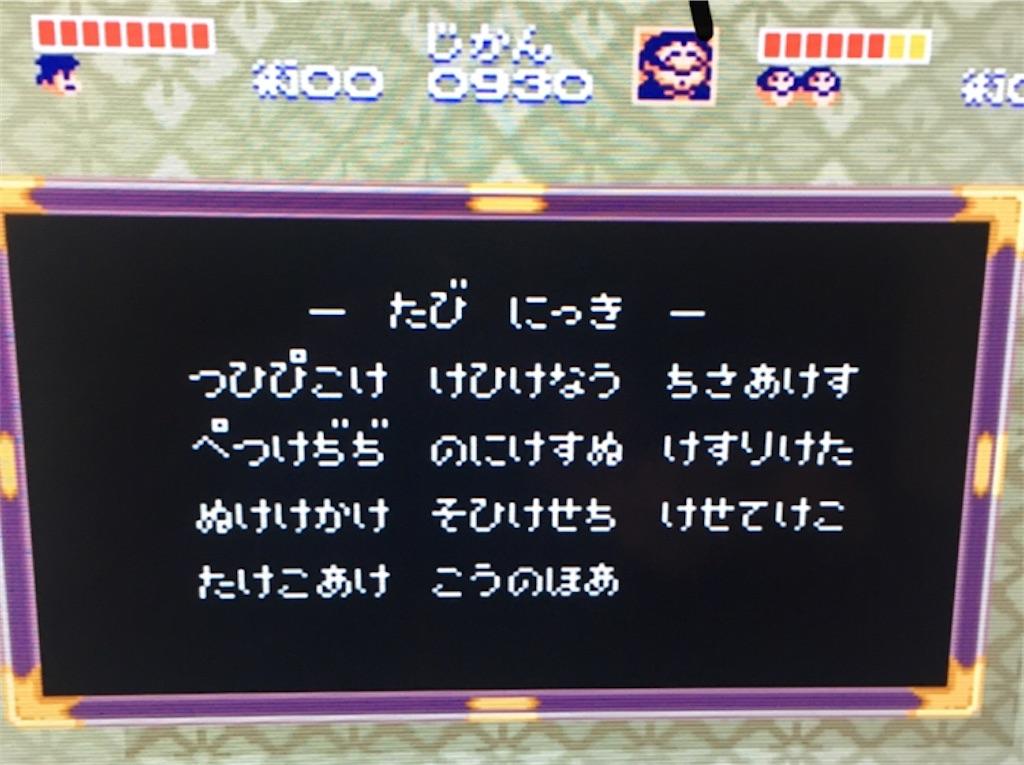 f:id:kuro-yan:20210214001518j:image