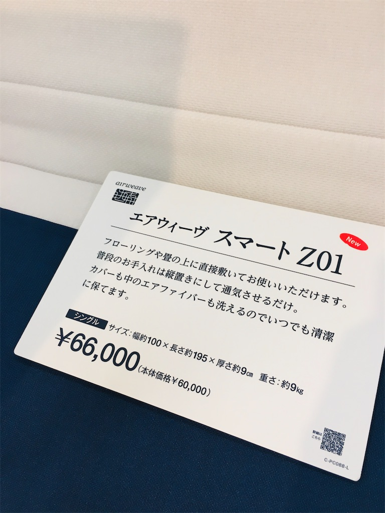 f:id:kuro-yan:20210422215513j:image