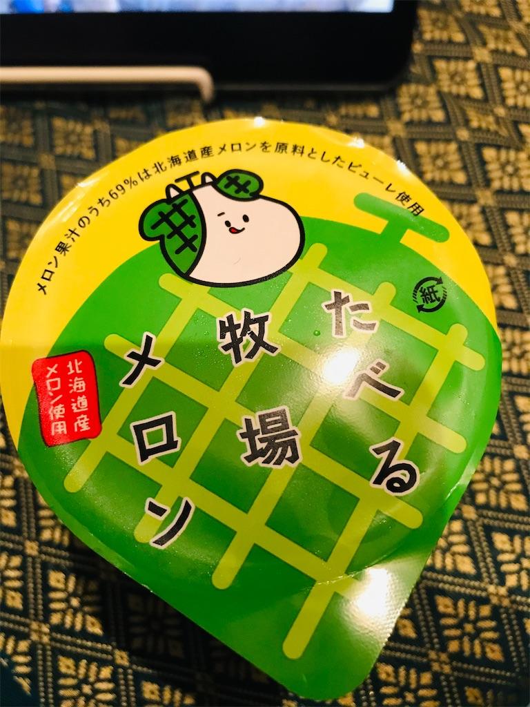 f:id:kuro-yan:20210608225649j:image