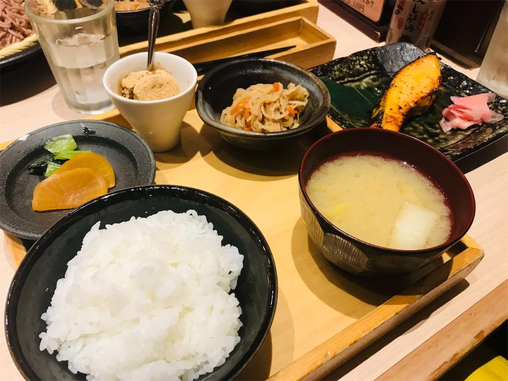 f:id:kuro-yan:20210619110037j:image