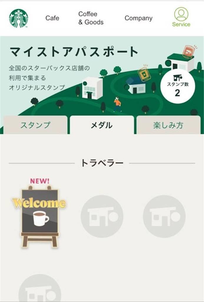f:id:kuro0417:20210101232132j:image