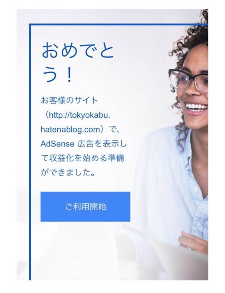 f:id:kuro0417:20210107164951j:image
