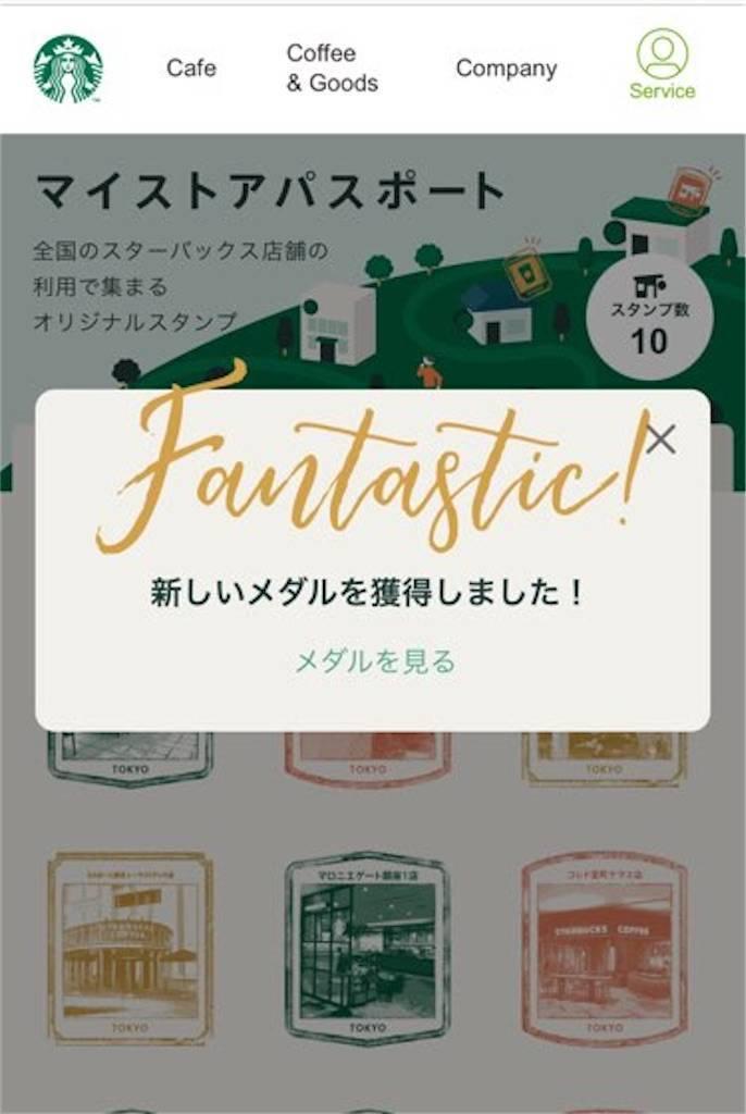 f:id:kuro0417:20210122160352j:image