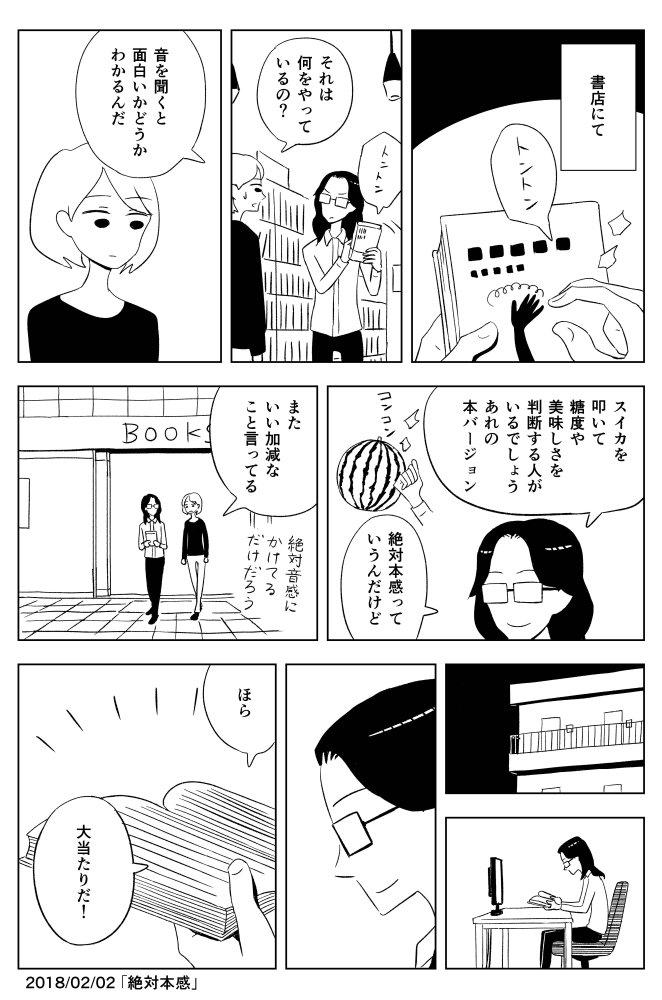 f:id:kuro0606:20180218062108j:plain