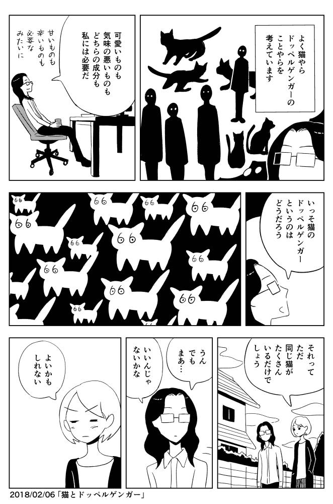 f:id:kuro0606:20180218062158j:plain