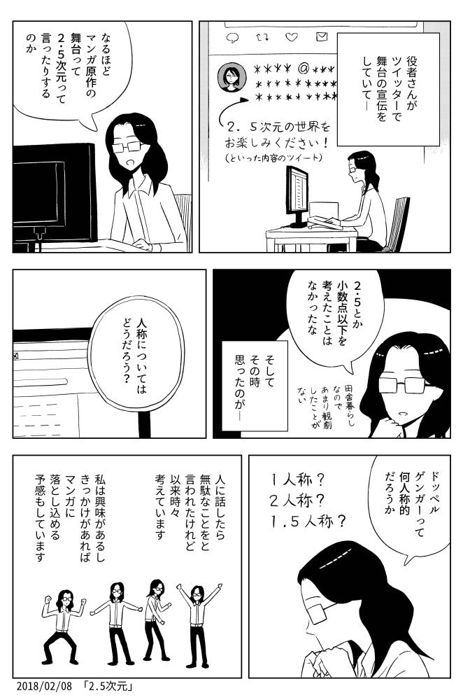 f:id:kuro0606:20180218062309j:plain