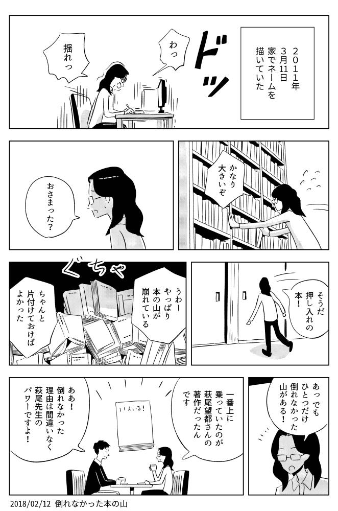 f:id:kuro0606:20180218062419j:plain