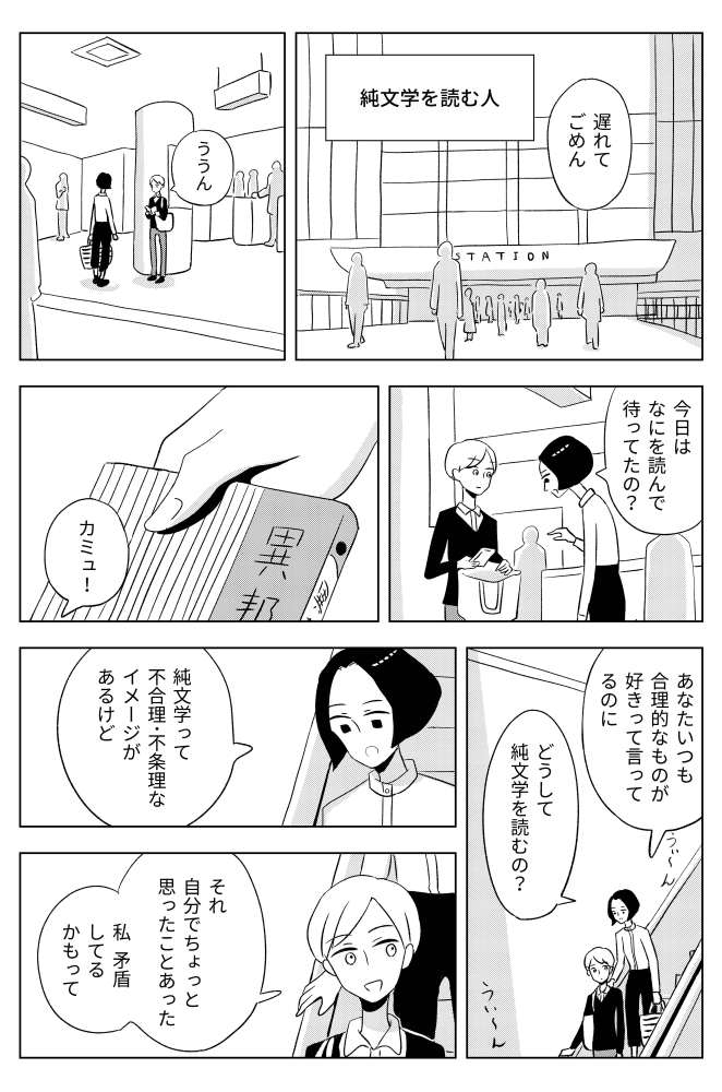 f:id:kuro0606:20180220182742j:plain