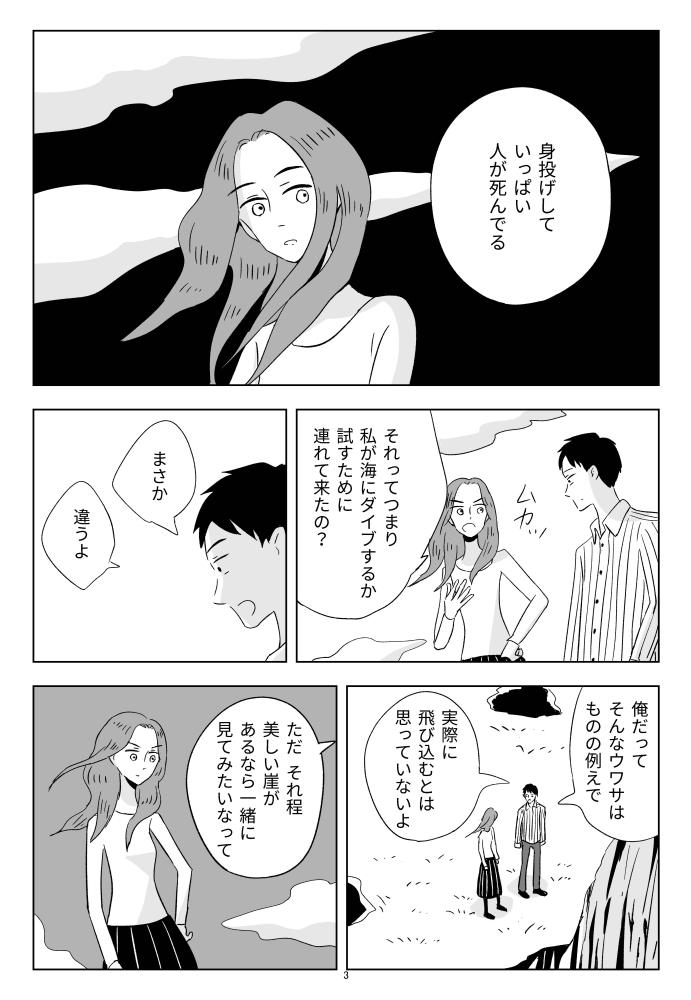 f:id:kuro0606:20180304171118j:plain