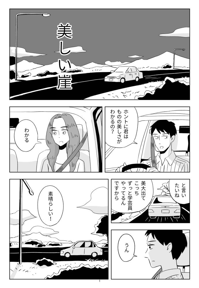 f:id:kuro0606:20180304171121j:plain