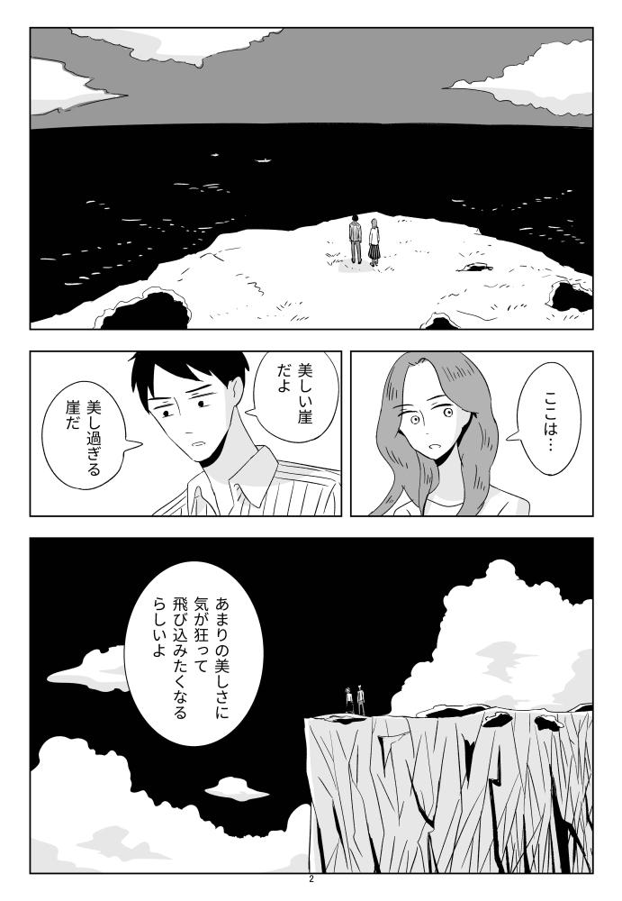 f:id:kuro0606:20180304171128j:plain