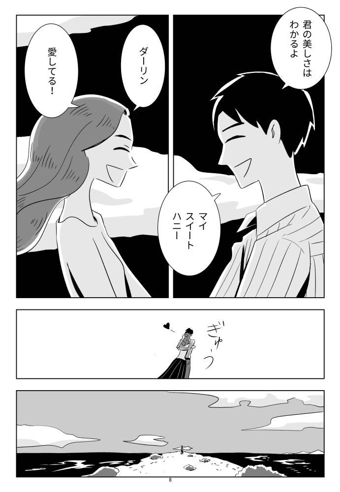 f:id:kuro0606:20180304171604j:plain