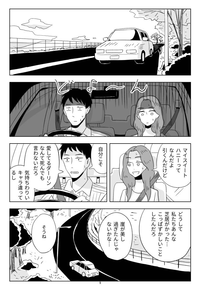 f:id:kuro0606:20180304171607j:plain