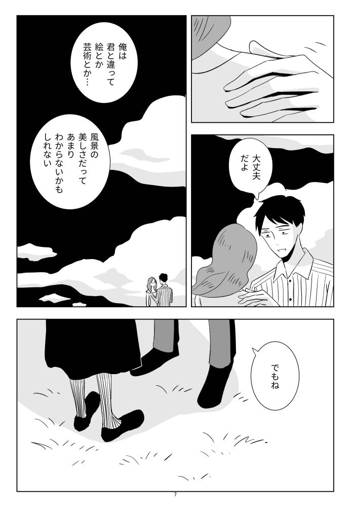 f:id:kuro0606:20180304171617j:plain