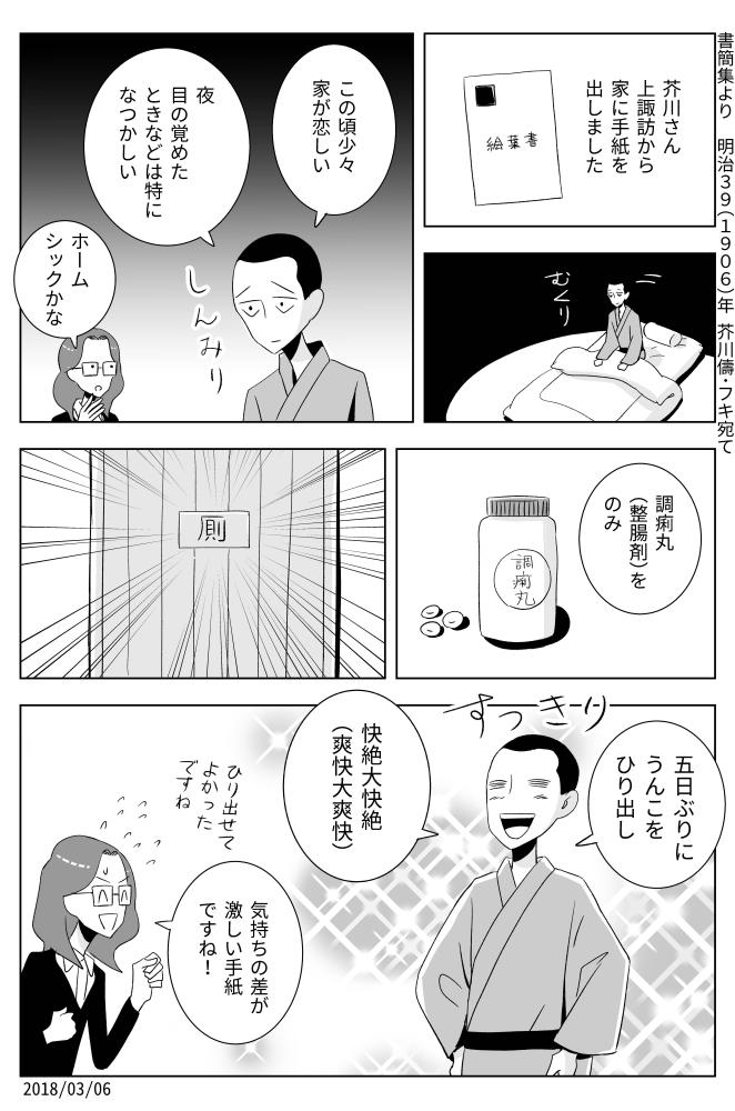 f:id:kuro0606:20180306202219j:plain