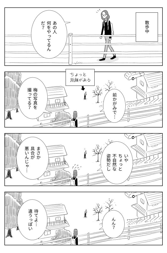 f:id:kuro0606:20180312154144j:plain