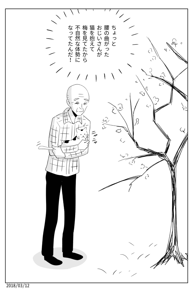 f:id:kuro0606:20180312154152j:plain