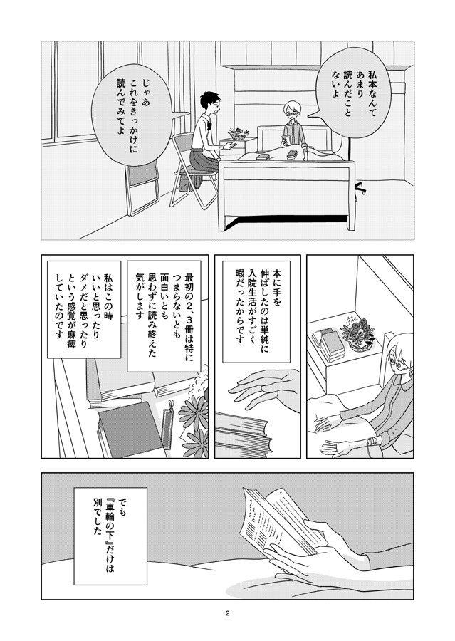 f:id:kuro0606:20180316153349j:plain