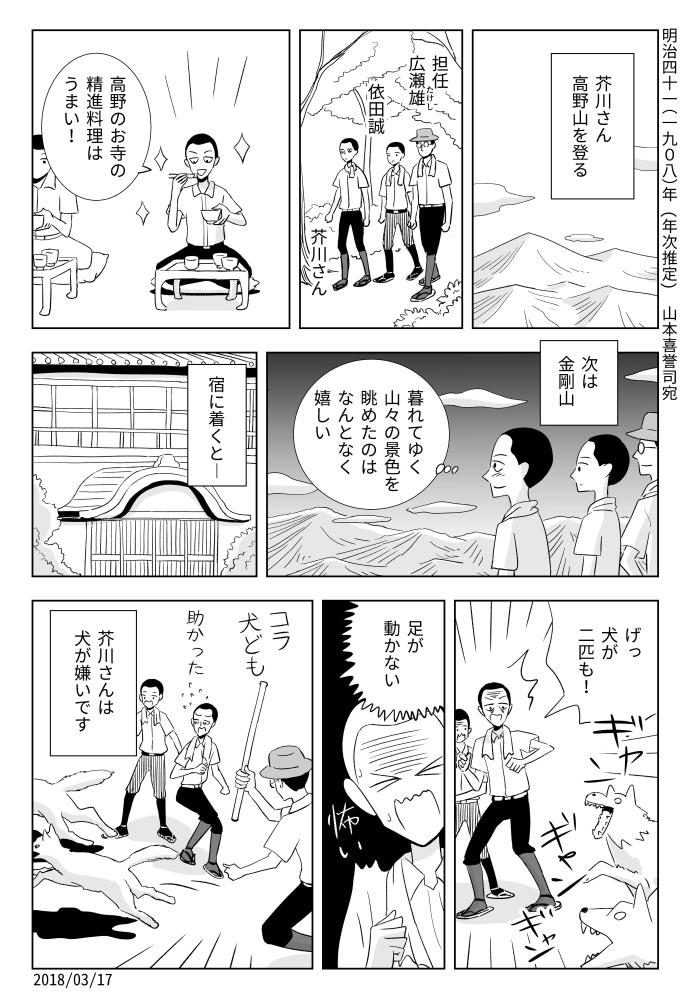 f:id:kuro0606:20180317194203j:plain