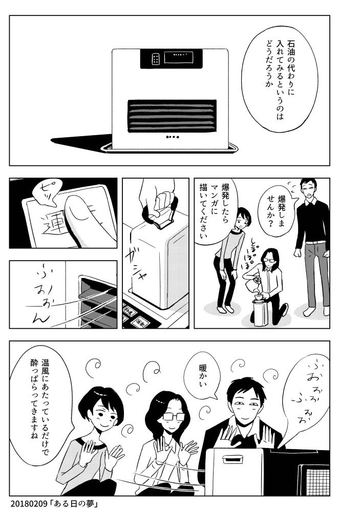 f:id:kuro0606:20180319155347j:plain