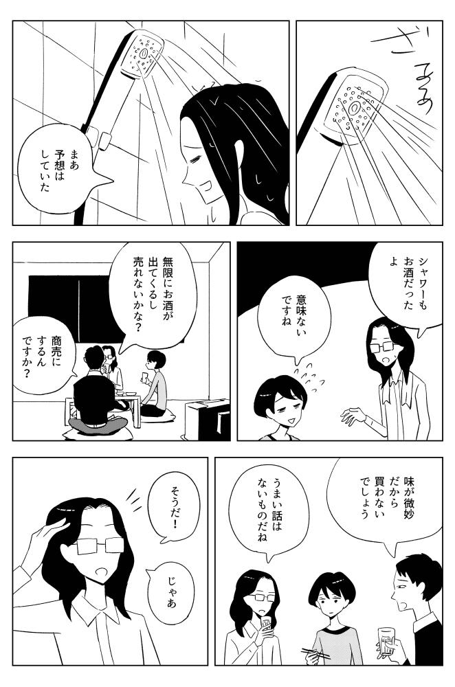 f:id:kuro0606:20180319155355j:plain
