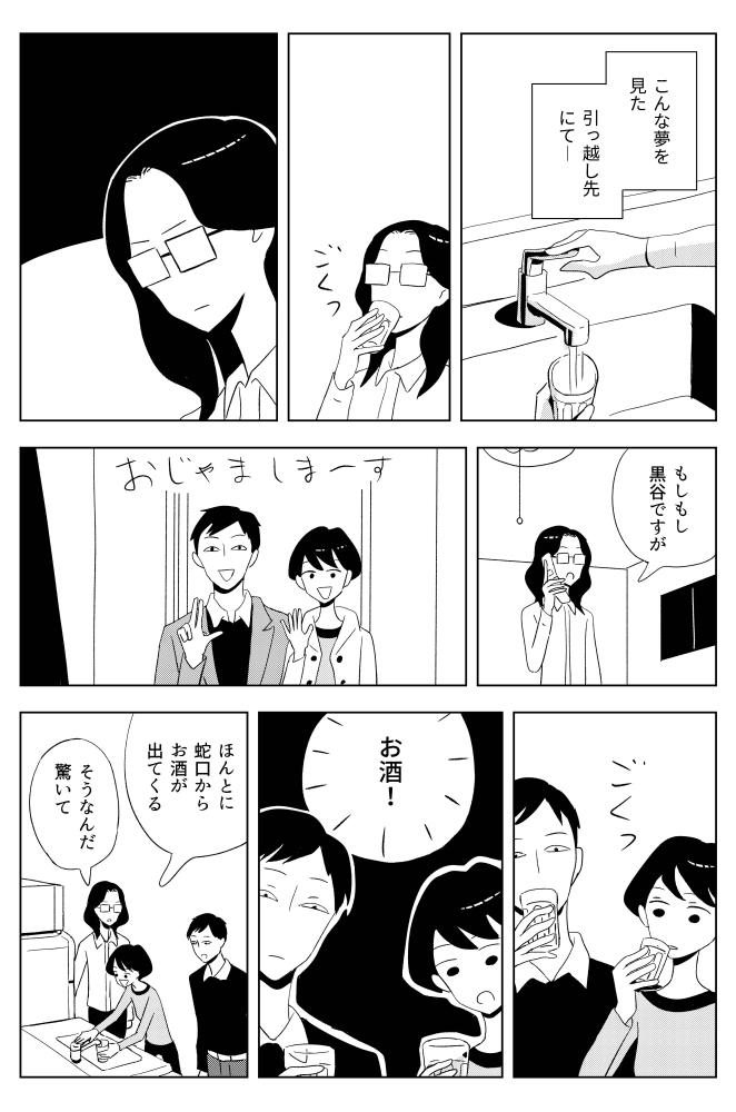 f:id:kuro0606:20180319155407j:plain