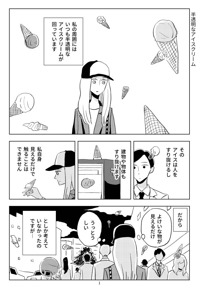 f:id:kuro0606:20180509162143j:plain